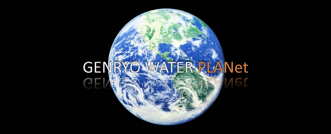 GENRYO WATER PLANet Project